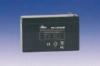 HP12-5.0(12V5.0AH)