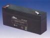 HP6-7.0(6V7.0AH)